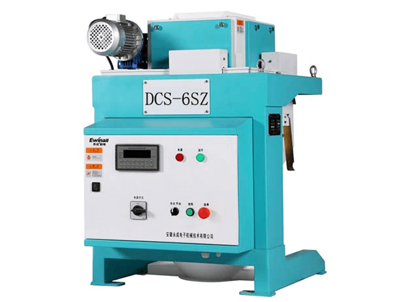DCS-SZ Series Rice Dosing Machine